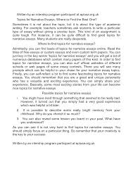 a good narrative essay topic cover letter narrative essay example