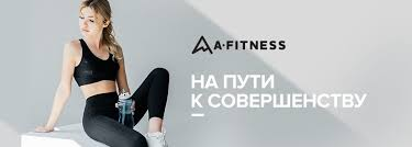 Сеть спортивных клубов A-<b>Fitness</b> - <b>Gym</b>/Physical <b>Fitness Center</b> ...