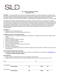 Letter Of Recommendation For Community Service Award Niu Junior Leadership Award Application Form Page