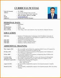 Curriculum Vitae Sample Format Malaysia New Resume Templates