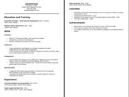 Amazing Hybrid Resume Contemporary Entry Level Resume Templates