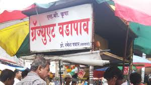 Byculla Red Light Area Our Main Aim Is To Feed The Fast Paced Mumbaikar Vada Pav