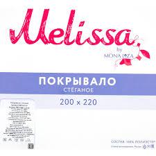 <b>Покрывало</b> «Melissa», <b>200х220 см</b>, <b>микрофибра</b>, цвет ...