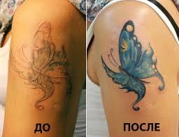 тату насекомые студия художественной татуировки Pro Tattoo