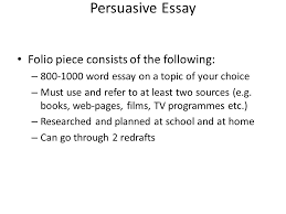 national persuasive essay ppt video online  2 persuasive