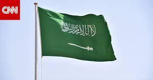 مقترح إزالة السيف من علم السعودية لـ3 أسباب يثير ضجة.. وأمير يرد - CNN  Arabic