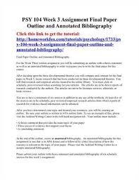 my science book essay videos
