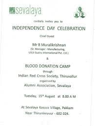 Independence Day Celebration Invitation Sevalaya