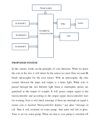 How Does A Vending Machine Work Diagram New Embedded Based Coin Operated Water Vending Machine