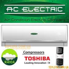 ac electric. Кондиционер ac-electric ace-in-09hn1 - ace-out-09hn1 (модель 2014 г, фреон r410a) ac electric