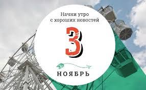 ноября Станцуйте свою диссертацию Блог Утро в Туле ru 3 ноября Станцуйте свою диссертацию