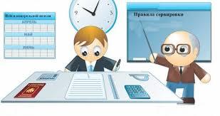 Контрольная неделя Омский колледж профессиональных технологий Контрольная неделя