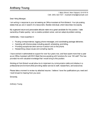 email writing template professional best office assistant cover letter examples livecareer