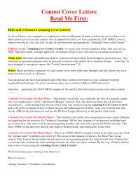 Elements Of A Good Cover Letter Elements Of A Cover Letter Photos HD Goofyrooster 59
