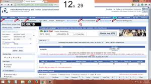 Irctc Fare Chart 2017 How To Book Confirm Tatkal Ticket Within Seconds On Irctc In 2018