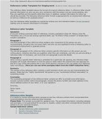 Free Collection Sample Reference Letters For Employment Photo Free