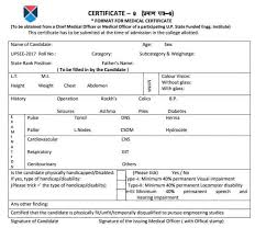 Types Of Medical Certifications Uptu Aktu Upsee 2019 Counselling Cut Off