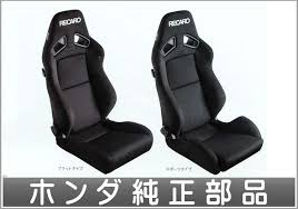 insight parts modulo sports seats recaro manufactured shared by left and right 1 seat base frame sold separately honda genuine parts ze2 ze3