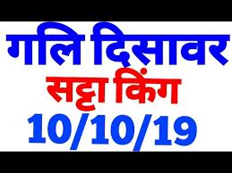 Mahalaxmi Satta Result Manjhgaon Dehradun