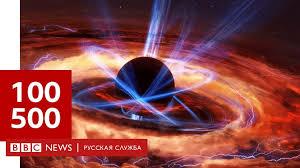 """""""Покрытые мраком <b>тайны Вселенной</b>"""". За что дали Нобелевскую ..."""