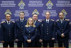 Сегодня профессиональный праздник День криминалистической службы  Сегодня профессиональный праздник День криминалистической службы Следственного комитета Российской Федерации