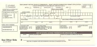 new jersey driver license application