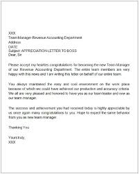 Thank You Letter Appreciation Cycling Studio