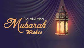 Eid Ul Adha 2021 & Eid Mubarak Wishes - Bulletin Buzz