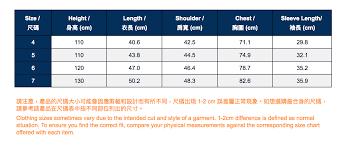Nike Windbreaker Size Chart Nike Size Chart_c342 Hoodie Nike Rookie Hong Kong