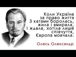 Итоговый документ саммита Украина-ЕС под угрозой: три страны против пункта о европейской перспективе Киева, - DW - Цензор.НЕТ 5625