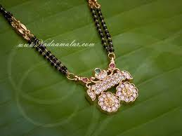mangalsutra black beads chain with