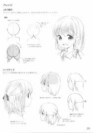 線画ポイントおしゃれまとめの人気アイデアpinterest Yoshimoto
