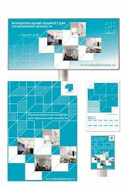 Дипломная работа Бабаковой Вероники Графический дизайн  prevnext