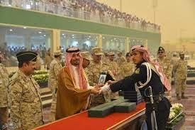 جريدة الرياض   وزير الحرس الوطني يرعى حفل تخريج طلاب كلية الملك خالد  العسكرية