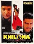Shakti Kapoor Khilona Movie
