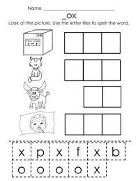 Cvc O Worksheet Teaching Resources   Teachers Pay Teachers likewise sight words  k list 1 wordsearch GIF  720×960    Manny   Pinterest besides Cvc Words Worksheets Teaching Resources   Teachers Pay Teachers besides  furthermore Short Vowels  CVC words   Highlight   Record Word Work   Short in addition  likewise  as well Cvc Words Short U Teaching Resources   Teachers Pay Teachers additionally Sound Word Search Teaching Resources   Teachers Pay Teachers in addition Cvc Short E Worksheet Teaching Resources   Teachers Pay Teachers together with E Word Search Teaching Resources   Teachers Pay Teachers. on cvc words short o worksheet word search by science spot tpt