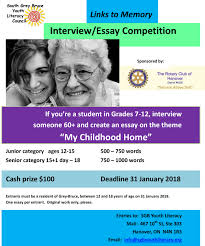 essay competition for students south grey bruce youth literacy  entry forms and contest rules