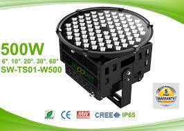 500w outdoor led spot light
