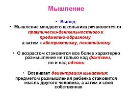 Курсовой проект ремонт автомобилей ваз Ремонт авто курсовой проект ремонт акпп Краснодар