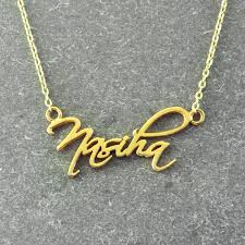 personalised gold jewellery to mark special occasions my guide