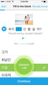 Korean Word For Earth I Want To Learn Korean Now What 3 Steps To Get Started