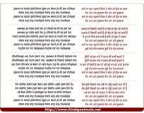 essay my favourite game cricket simple essay my favourite game cricket