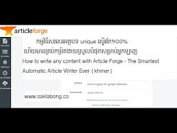 how to write any content article forge the smartest  how to write any content article forge the smartest automatic article writer ever khmer