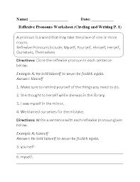 Circling and Writing Reflexive Pronouns Worksheet | Milca's Pins ...