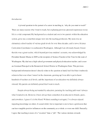 on becoming a teacher essay awesome essay on why i want to become a teacher complete