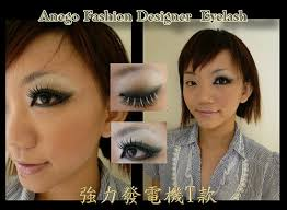 asian eye makeup pare by 1 ece 1981