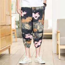 2019 <b>Punk</b> Street Star Male <b>Cross Pants</b> Low Rise Lantern Pants ...