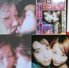 二宮和也 椎名法子 写真