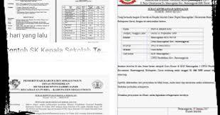 Sulaimantolis.com aplikasi raport kelas 3 sd/mi semester 2 k13 untuk membantu guru dalam mengolah nilai peserta didik kelas 3 sd/mi pada kurikulum 2013 revisi terbaru. Download Surat Pengantar Pip 2018 Tahap 1 Resmi Dari Kemdikbud Ij Com