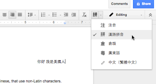 how to type in chinese how to archives in 30 minutes guides